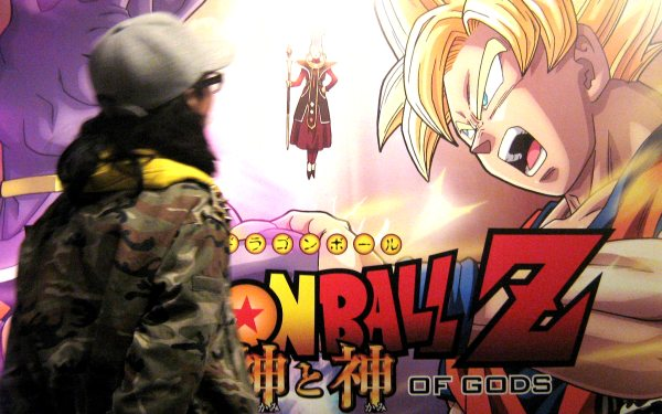 dragon-ball-2