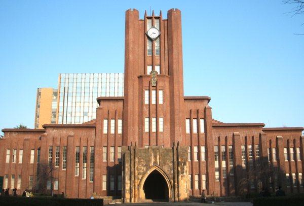 Tokyo University - Courtesy of Mayfan