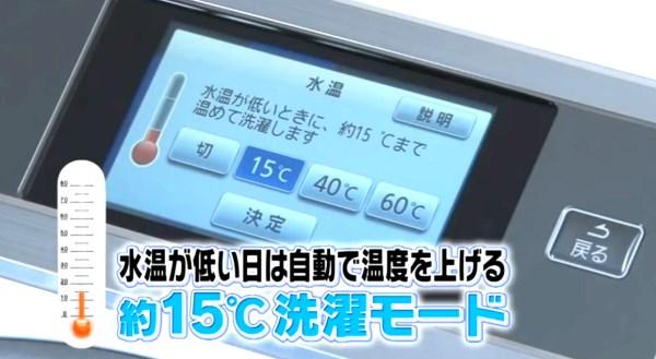hot-water-washing-machines-2